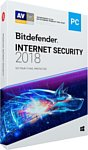 Bitdefender Internet Security 2018 Home (3 ПК, 1 год, ключ)