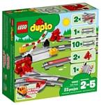 LEGO Duplo 10882 Рельсы и стрелки
