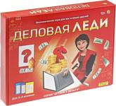 Рыжий кот Играем в деньги Деловая леди