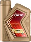 Роснефть Kinetic MT 75W-85 1л