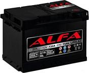 ALFA Hybrid 75 R (75Ah)