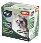 Viyo Nutritional Drink Senior Cat