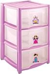 Бытпласт 3 секции (розовый)