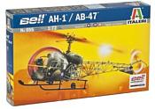 Italeri 0095 Легкий вертолет AH.1 / AB - 47