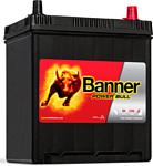 Banner Power Bull P40 25 (40Ah)