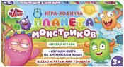 Ранок Планета монстриков 12120110Р