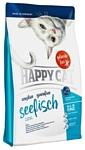 Happy Cat Sensitive Морская Рыба (0.3 кг)