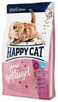 Happy Cat Supreme Junior Geflugel