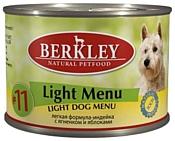 Berkley (0.2 кг) 6 шт. Паштет для собак #11 Лёгкое меню индейка с ягненком и яблоками