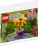 LEGO Friends 30404 Цветок дружбы