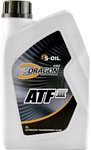S-OIL DRAGON ATF III 1л
