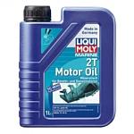 Liqui Moly Marine 2T Motor Oil 1л