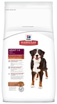Hill's (12 кг) Science Plan Canine Adult Advanced Fitness Large Breed Lamb & Rice