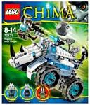 LEGO Legends of Chima 70131 Камнемёт Рогона