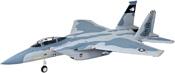 FMS F15 Sky Camo V2 (FMS010P-SCAM)