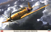 Hasegawa Истребитель Mitsubishi J2M2 Raiden