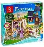 Queen Fairy tales 85007 Сказочный вечер Золушки