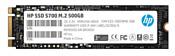 HP 500 GB 2LU80AA