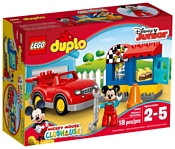 LEGO Duplo 10829 Мастерская Микки