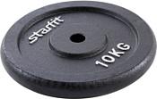 Starfit BB-204 10 кг