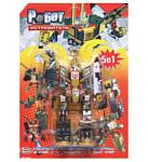 Joy Toy Истребитель G017-H21047