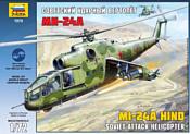 Звезда Советский ударный вертолет Ми-24А