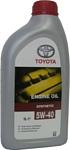 Toyota 5W-40 (08880-80836) 1л