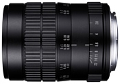 Laowa 60mm f/2.8 Macro 2:1 Nikon F