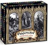 Правильные игры Ордонанс. Подарочный набор