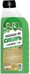 Органик-прогресс Antifreeze -40 Сибирь Green 1кг