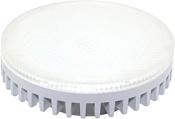 SmartBuy SBL-GX-10W-3K