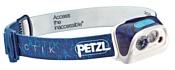 Petzl ACTIK (синий)
