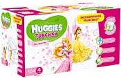 Huggies Трусики-подгузники 4 (9-14 кг) для девочек (104 шт)