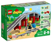 LEGO Duplo 10872 Железнодорожный мост и рельсы