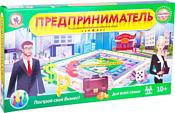Русский стиль Предприниматель