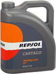 Repsol Cartago Multigrado EP 85W-140 4л