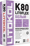 Litokol Litoflex K80 (25 кг, белый)