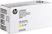 HP CE402YC