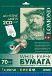 Lomond самоклеющаяся 2 деления А4 70 г/кв.м. 25 листов (2101013)