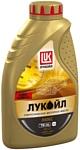 Лукойл Люкс cинтетическое API SM/CF 5W-40 1л