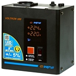Энергия Voltron 500 (HP)