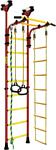 Kampfer Strong kid Ceiling Высота +52 (красный/желтый)