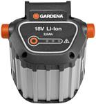 GARDENA BLi-18 (18В/2.6 Ah)
