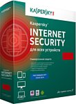 Kaspersky Internet Security (2 ПК, 1 год, продление, BOX)