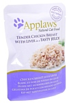 Applaws Cat Pouch Tender Chicken Breast with Liver in a tasty jelly (0.07 кг) 16 шт.