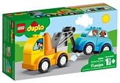 LEGO Duplo 10883 Мой первый эвакуатор