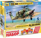 """Звезда Вертолет """"Ми-28"""". Подарочный набор."""