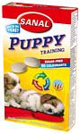 SANAL Puppy для щенков с 6-недельного возраста