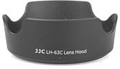 JJC LH-63С
