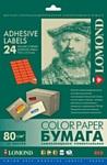 Lomond самоклеющаяся 24 деления А4 80 г/кв.м. 50 листов (2110165)